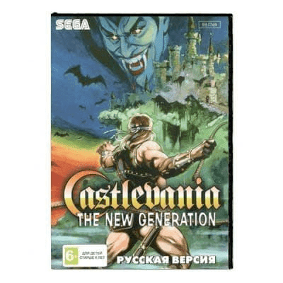 Картридж для Сеги Castlevania: The New Generation