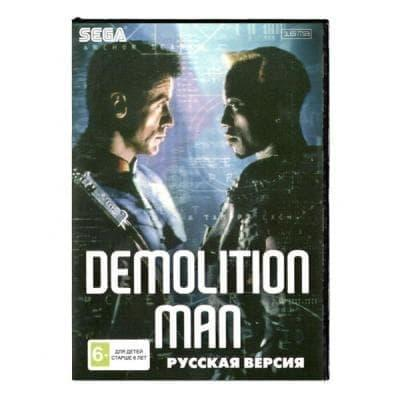 Картридж для Сеги Demolition Man