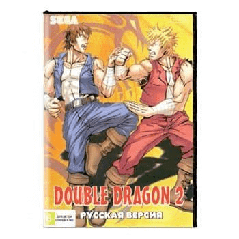 Картридж для Сеги DOUBLE DRAGON 2