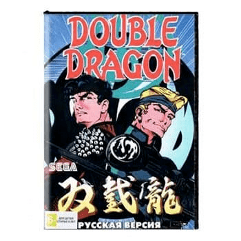 Картридж для Сеги DOUBLE DRAGON
