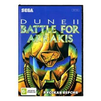 Картридж для Сеги Dune 2: Battle for Arrakis