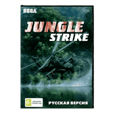 Картридж для Сеги Jungle Strike