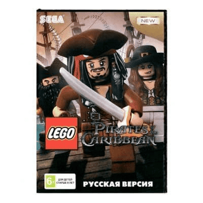 Картридж для Сеги Lego Pirates Пираты Карибского Моря (Pirates of Caribbean)