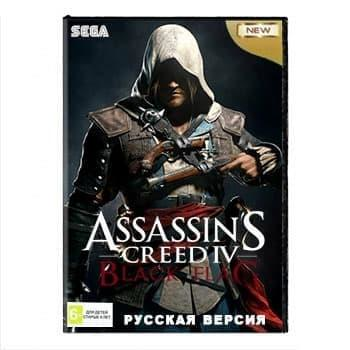 Assassin's Creed IV Black Flag (Картриджи Sega) — www.segagames.ru