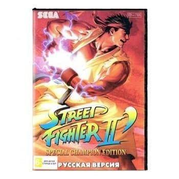 Street Fighter 2: special champion edition (Картриджи Sega)
