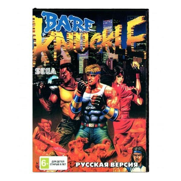 Картридж для Сеги Bare Knuckle (Streets of Rage)