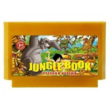 Картридж 8 Бит Книга Джунглей (Jungle Book) (рус. версия)