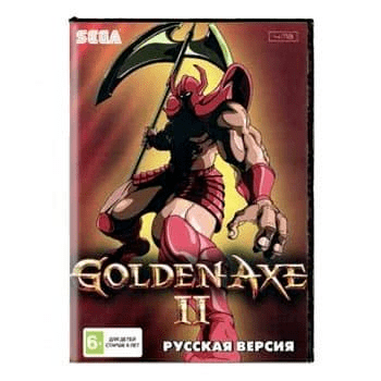 Картридж для Сеги Golden Axe 2